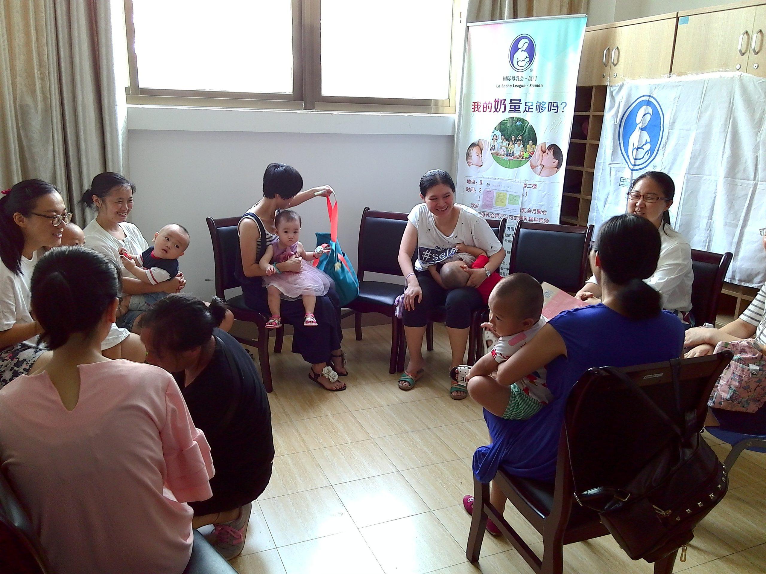 LLL meeting in Xiamen, China